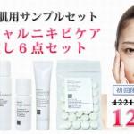 Beauty iQ ニキビ