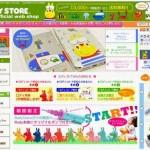 Rody Store