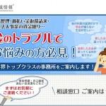日本法規情報